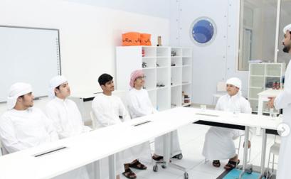 Sharjah Youth