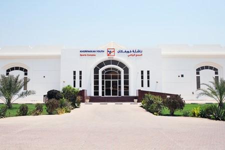 Khorfakkan Youth Center