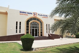 Mleiha Youth Center