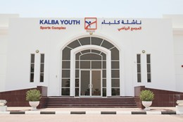 Kalba Youth Center