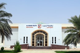 Al Dhaid Youth Centre