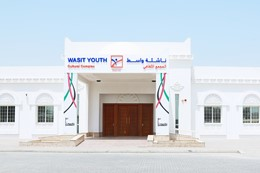 Wasit Youth Center