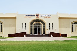 Al Thameed Youth Center